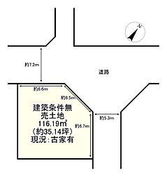 京都市営烏丸線 鞍馬口駅 徒歩9分
