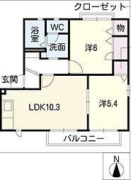 サンフォレスト A棟[2階]の間取り