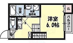 栄生駅 5.1万円