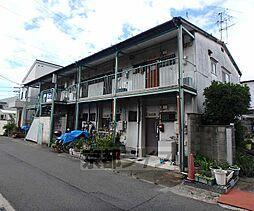 京都府宇治市伊勢田町ウトロの賃貸アパートの外観