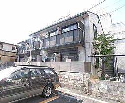 京都府京都市下京区蛭子町の賃貸アパートの外観