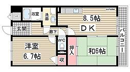 モンテメール六甲[5階]の間取り