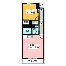 長後駅 5.9万円