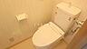 トイレ,1LDK,面積39.69m2,賃料6.4万円,札幌市電2系統 西線6条駅 徒歩2分,札幌市営東西線 西18丁目駅 徒歩10分,北海道札幌市中央区南六条西14丁目2番38号
