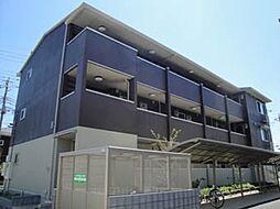 ラ カンパネラ B棟[1階]の外観