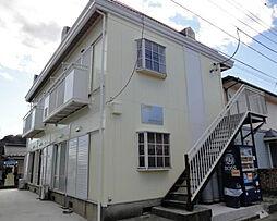 神奈川県相模原市緑区城山1丁目の賃貸アパートの外観