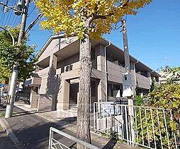 京都府京都市西京区樫原硲町の賃貸アパートの外観