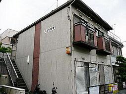 和歌山市駅 2.0万円