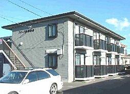 宮城県仙台市太白区西中田1丁目の賃貸アパートの外観