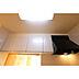 キッチン,2LDK,面積58.52m2,賃料6.3万円,つくばエクスプレス みどりの駅 徒歩17分,つくばエクスプレス みらい平駅 4.8km,茨城県つくば市みどりの中央