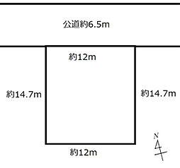 東海道本線 大船駅 バス15分 ひかりが丘西下車 徒歩2分