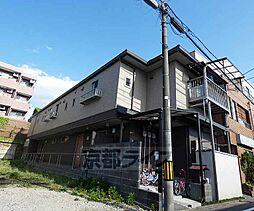 京阪本線 七条駅 徒歩3分の賃貸アパート