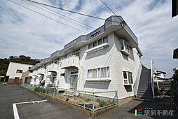 福岡県福岡市東区和白6丁目の賃貸アパートの外観