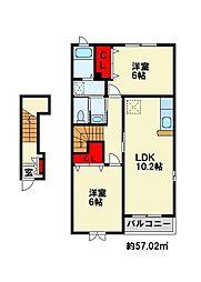 JR鹿児島本線 遠賀川駅 徒歩23分の賃貸アパート 2階2LDKの間取り