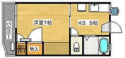 ハイネス白百合[2階]の間取り