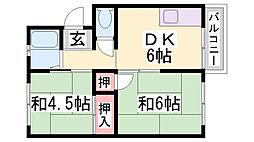 すずかけマンション[5階]の間取り