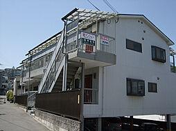 旭マンション[2階]の外観