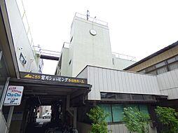 コーポ飯塚[205号室]の外観