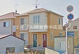 岡山県倉敷市児島下の町10丁目の賃貸アパートの外観