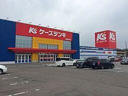 ケーズデンキ美濃加茂店 徒歩 約17分(約1300m)