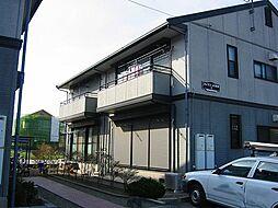 フレマリール湘南[1階]の外観