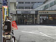 駅上板橋まで982m