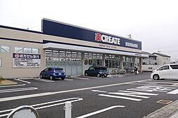[テラスハウス] 愛知県北名古屋市沖村 の賃貸【/】の外観