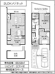 [タウンハウス] 福岡県福岡市南区和田1丁目 の賃貸【/】の間取り