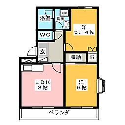 エトワール[2階]の間取り