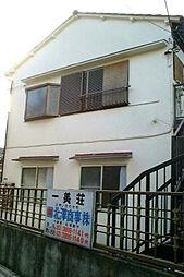東京都足立区西新井6丁目の賃貸アパートの外観