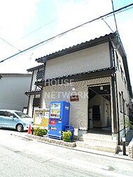 京都府京都市中京区北小路町の賃貸アパートの外観