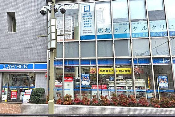 ローソン奥沢駅...