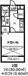 サンハイムM[2階]の間取り