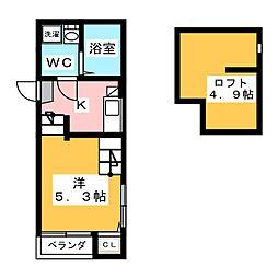 八田駅 4.7万円