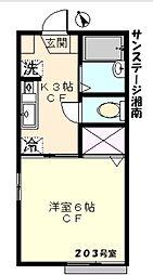 サンステージ湘南[2階]の間取り