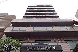 OAK MANSION[9階]の外観
