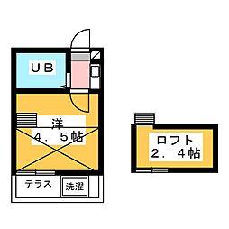 【敷金礼金0円!】ルート1
