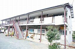 荒津荘B棟[1階]の外観