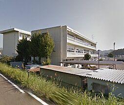 山県市立富岡小学校 約1400m