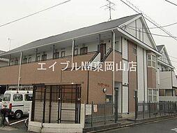 高島駅 2.9万円