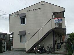 JR東海道・山陽本線 稲枝駅 徒歩8分の賃貸アパート