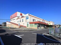 [ショッピング施設] ピアゴ印場店 「徒歩10分」まで780m
