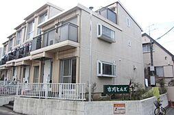 [テラスハウス] 千葉県市川市真間1丁目 の賃貸【/】の外観
