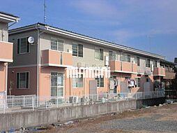 アルコバレーノ  B棟[2階]の外観