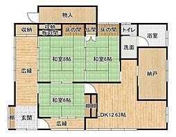 門司駅 3,480万円