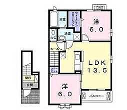 ヒトヤスミA 2階2LDKの間取り
