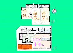 A号地の建物参考プランです。4LDKの間取り、全室南向きの配置です。