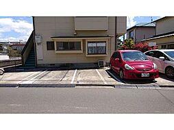 二軒茶屋佐藤駐車場