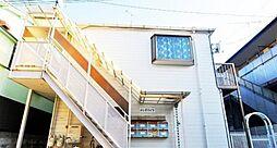 大崎駅 4.0万円