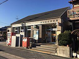 岡崎日名郵便局まで862m